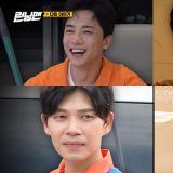 《RM》预告:抢镜演员金永敏、河道权、池承炫、金容智监狱新人报到!