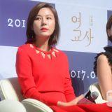 金荷娜&柳仁英&李源根亮相新片《女教师》发布会