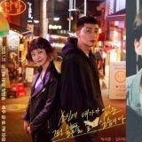 BTS防彈少年團V將演唱「至親」朴敘俊主演《梨泰院Class》的OST?JTBC:「目前正在協調中!」