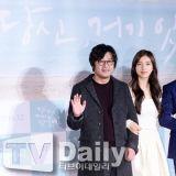 卞耀漢&蔡書珍&金允錫出席電影《你會在那裡嗎》發佈會