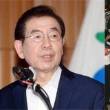 首爾市長朴元淳身亡!性騷擾案調查中斷