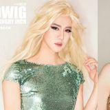 【投稿】韓國音樂劇《Hedwig》觀後感:這劇驚人魅力~即使再多看幾次也不為怪!