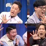 長壽綜藝節目《無限挑戰》成員們最後一集的一席話,全員淚灑攝影棚啊…