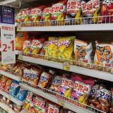 【旅遊資訊】今年底開始韓國超市不在提供紙箱了!