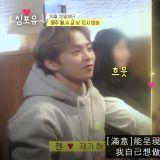 【有片】《Heart 4 U》預告:EXO XIUMIN親自指定下位主人公…就是以SOLO迷你2輯回歸的CHEN!