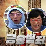 韓網熱議「劉在錫不換眼鏡的理由」,網友一片笑聲還支援多張證明照
