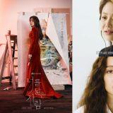 又是復仇戲碼!高賢廷攜手「張冬天」申鉉彬主演JTBC新劇《像你的人》