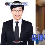 MBC演藝大賞得主全炫茂:「看著劉在錫他們在電視機前的模樣,當主持人就成了我的夢想!」
