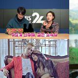 都被SBS記者說中了!曾預測2021兩組戀情「同公司偶像」&「頂級演員情侶檔」