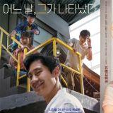 【有片】申河均、金俊勉(EXO SUHO)、金瑟琪等主演電影《禮物》將於17日通過網路平台上映!
