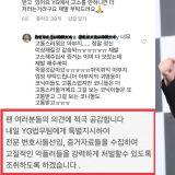 YG请求粉丝们的帮助!给恶评者们掌嘴的机会来了