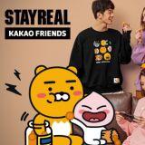 人气王Ryan回来啦,STAYREAL X KAKAO FRIENDS可爱萌友疗愈无上限!