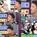 BigBang太陽親哥東賢裴出演《Video Star》 自稱被弟弟「禁言」