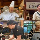 《姜食堂2》結束營業!官方SNS曬照 李壽根悠閒擺拍、展現「大長腿」