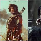 全智賢主演《屍戰朝鮮:雅信傳》觀前三大重點公開!「站在這悲劇起點的雅信與生死草的秘密」