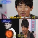 《演藝家中介》李承哲:最愛惜的後輩是BIGBANG太陽