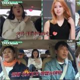 《TAXI》Wonder Girls惠林:原来想加入的公司不是JYP而是SM