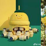 韓國賓格瑞「香蕉牛奶頭套」限量周邊讓人變可愛的「大頭」