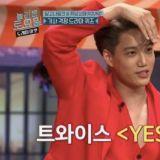【有片】穿著紅西裝的EXO KAI跳起了TWICE的女團舞!這魅力誰能受得了啊♥