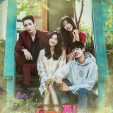 KBS新月火剧《住在我家的男人》官方海报释出 成熟温暖氛围引期待