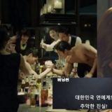 【有片】這麼快「勝利門」就被拍成電影了?還有劉亞仁&李秉憲&姜棟元聯袂主演?