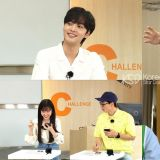 《Running Man》預告圖釋出:朴恩斌、金旻載、金聖喆、朴智賢新生代演員們來啦~!