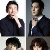 宋仲基新片《军舰岛》 有望在韩、中两国同步上映