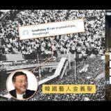 關注香港「反送中」群眾的韓國藝人:金義聖、金晶恩