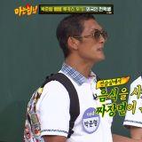 一代男團 g.o.d 朴俊炯感嘆看不慣「最近練習生的壞習慣」...?