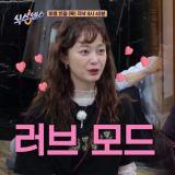 综艺《第六感》预告公开!「韩流元祖男友」郑容和来啦...还撩了全昭旻:姐姐为什么长这么漂亮?
