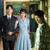 《德鲁纳酒店》话题性成功连八冠,金秀贤只客串就冲入TOP.10