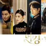以音乐重温《The King》 OST 合辑一次收录 35 首歌!