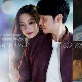 韓劇《那個男人的記憶法》將進入尾聲:一對CP太閃,一對CP又太虐啊~!