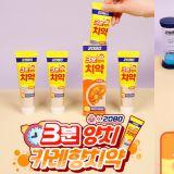 繼「燒酒牙膏」之後,又有「咖喱牙膏」!韓國兩大國民品牌合作,真·散發咖喱香氣的牙膏:「肚子餓的時候就刷牙吧!」