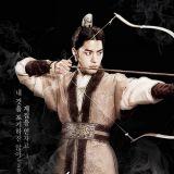 《步步驚心:麗》三王子洪宗玄劇照公開 拉開弓箭顯霸氣