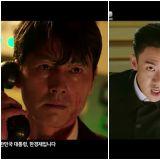 《鋼鐵雨2:頂上會談》定檔暑假上映!鄭雨盛+郭度沅+柳演錫將呈現什麼樣的尖銳對立?