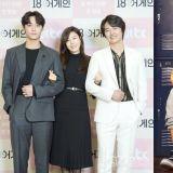 奇幻喜剧《回到18岁》今日首播:尹相铉、金荷娜、李到晛发布会齐登场!
