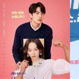 姜素拉将客串由徐玄振、李民基主演的《爱上变身情人》!令人期待呢!