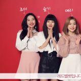 接棒Krystal成為美妝品牌新代言人的Red Velvet!