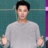 韓國疫情持續延燒 神話 JunJin 延後婚禮