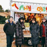 回歸前先送驚喜 GOT7 實境秀《Working Eat Holiday in Jeju》今晚首播!