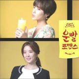 MBC新剧《好运罗曼史》主演们的角色介绍影片