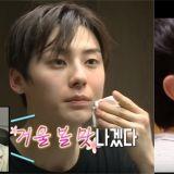 看到NU'EST黃旼炫「澡後護膚」 旗安84感嘆:「照鏡子肯定都有不同樂趣…」 引發爆笑!