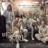 鄭敬淏、白珍熙、EXO燦烈、李先彬等人主演新劇《Missing9》公開官方海報