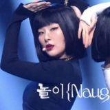 論MV拍攝技術只服SM娛樂!Irene&澀琪的MV原來是這麼拍出來的