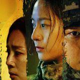 OCN《Search》張東潤XKrystal 領軍「最強5人軍隊」海報公開,10月17日首播!