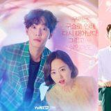 今日(6日)有兩部月火劇首播!tvN《深淵》 & SBS《初次見面我愛你》