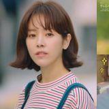韓志旼&南柱赫搭檔的新劇《耀眼》,一點也看不出來兩人相差12歲!