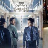 SBS、tvN水木新剧《铤而走险》、《机智的监狱生活》首播反应大不同