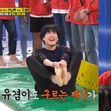 《Running Man》李光洙和GOT7有谦蛮像的?金钟国:「但有谦明显比较帅。」
